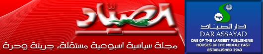 Al-Sayad-LB